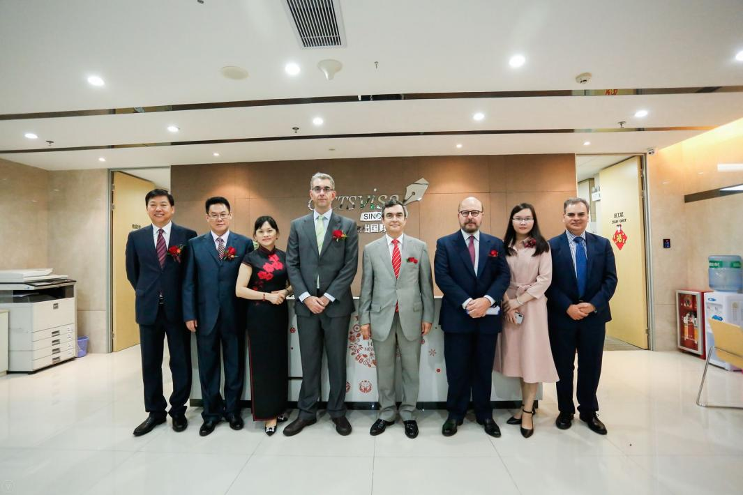 Global Visa Center World - Visa Services - Guangzhou China
