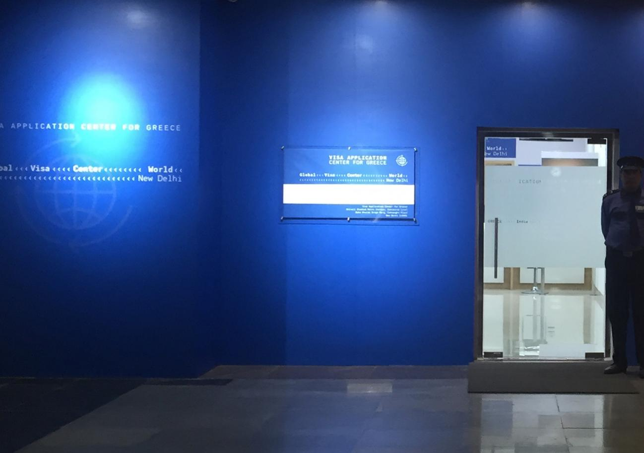 Global Visa Center World - Visa Services